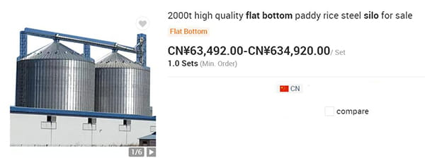 flat-bottom-silo-price-1